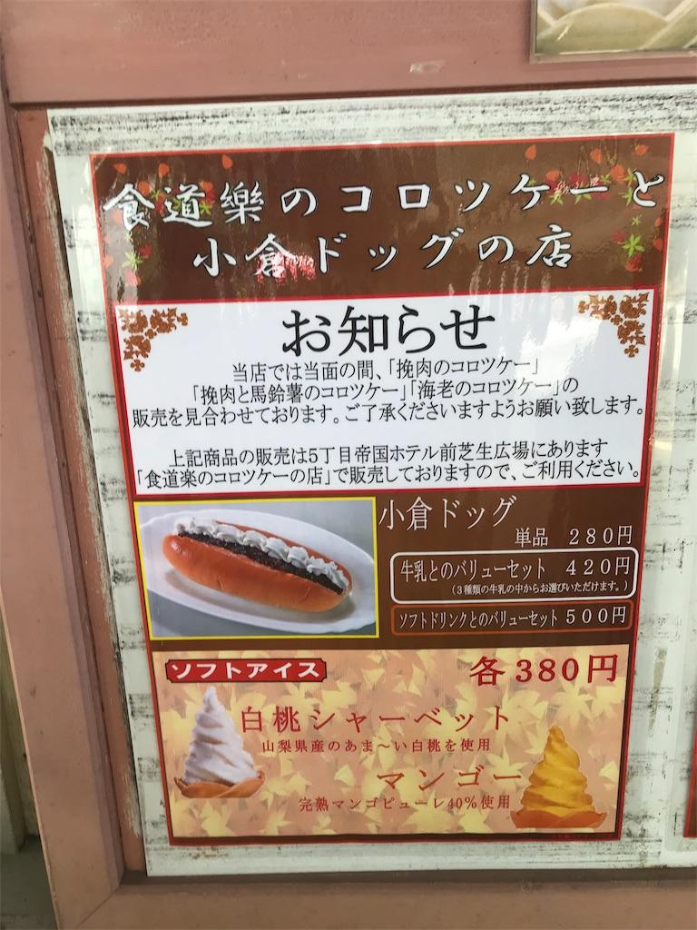 f:id:nazoko_dayo:20180928064437j:image