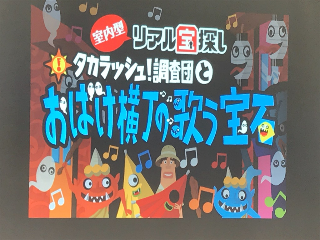 f:id:nazoko_dayo:20181018151034j:image