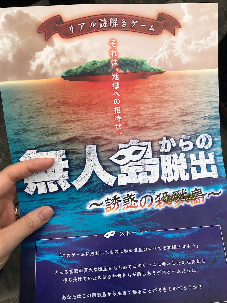 f:id:nazoko_dayo:20181019173453j:image