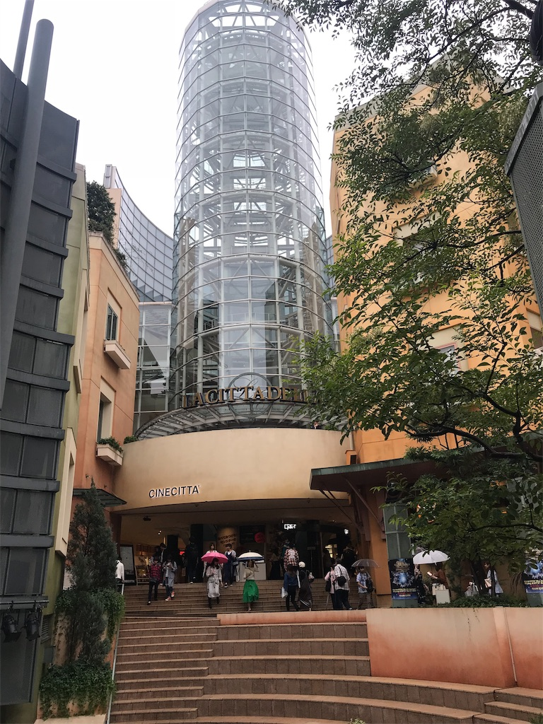 f:id:nazoko_dayo:20181025142412j:image