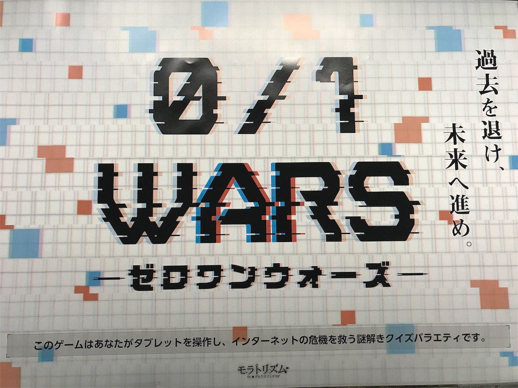 f:id:nazoko_dayo:20181123202800j:image