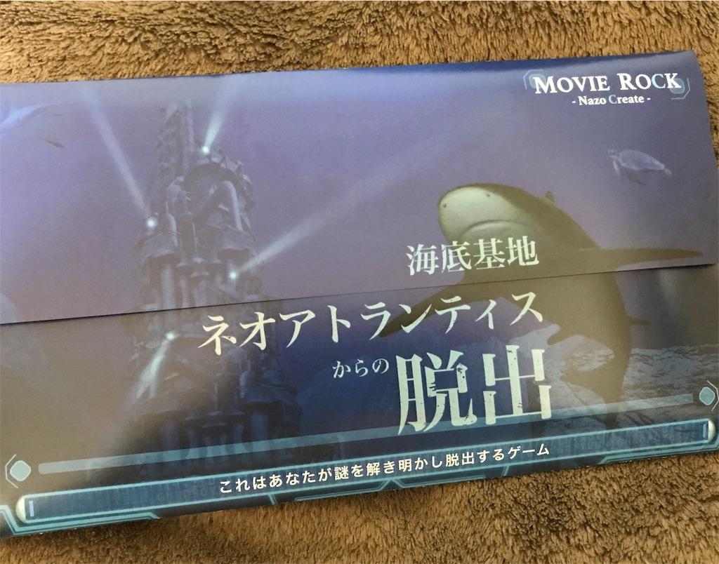 f:id:nazoko_dayo:20181206145640j:image