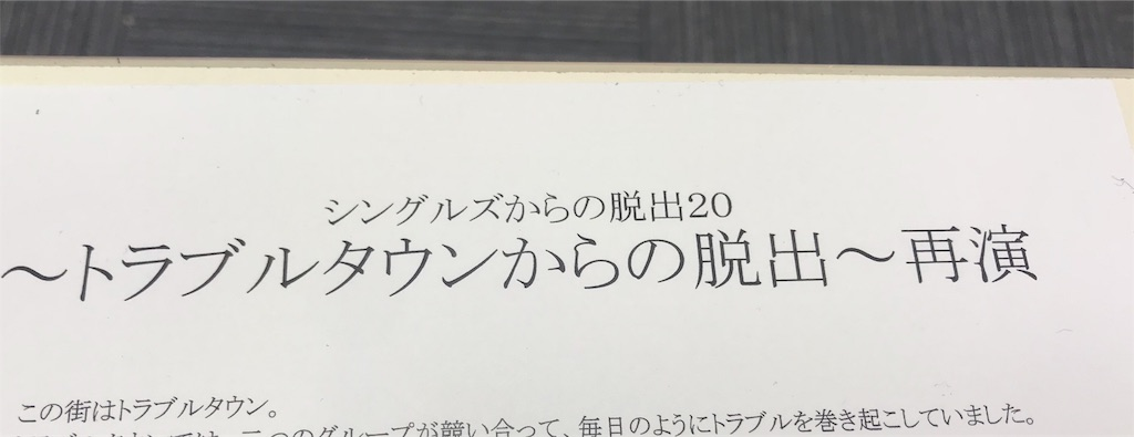 f:id:nazoko_dayo:20181207182153j:image