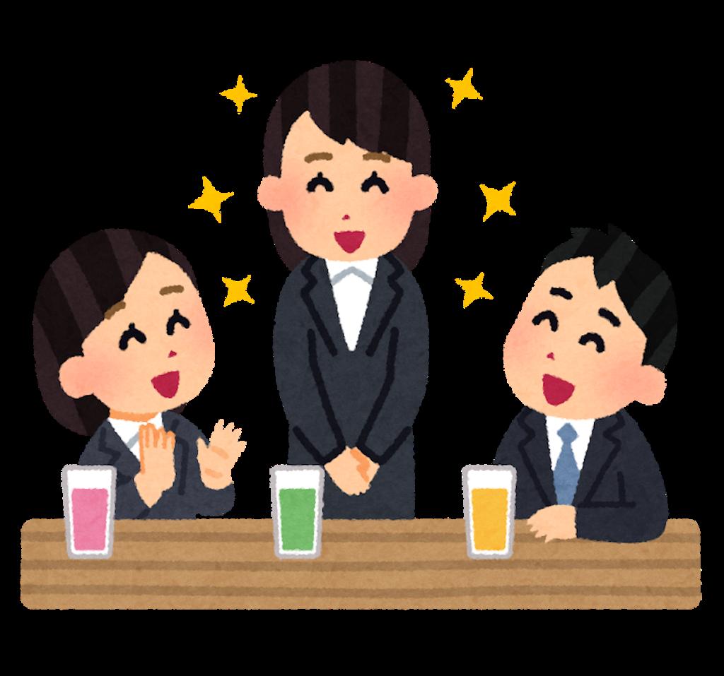 f:id:nazoko_dayo:20181217173827p:image