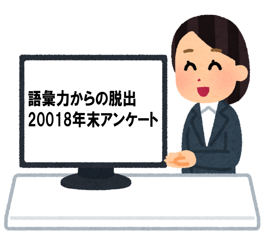 f:id:nazoko_dayo:20181225194040j:plain