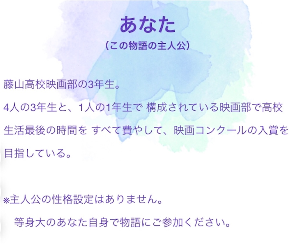 f:id:nazoko_dayo:20190105154818j:image
