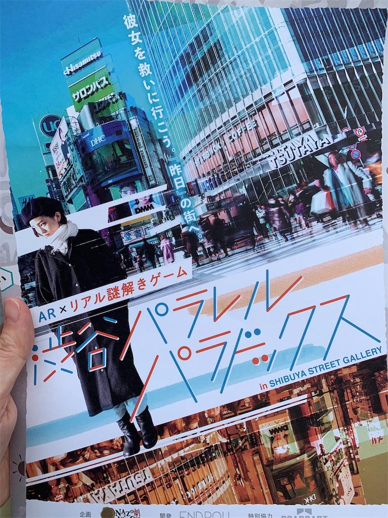 f:id:nazoko_dayo:20190603091409j:image
