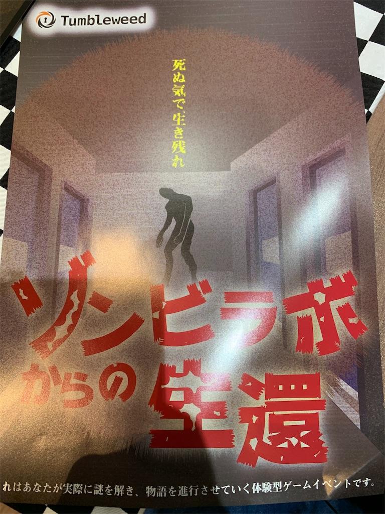 f:id:nazoko_dayo:20190708192220j:image
