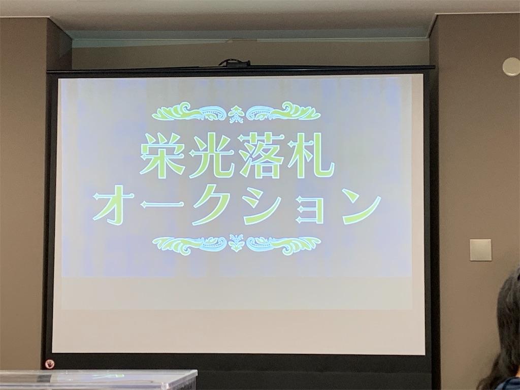 f:id:nazoko_dayo:20190709092848j:image