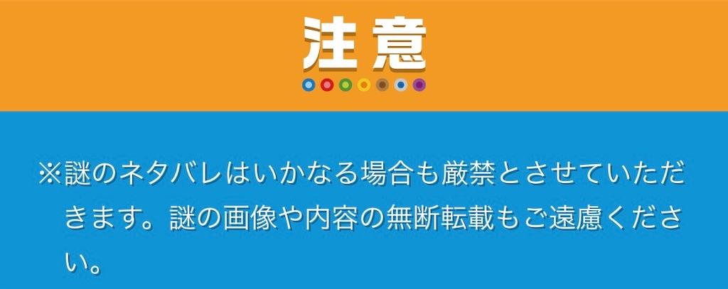 f:id:nazoko_dayo:20190722175720j:image