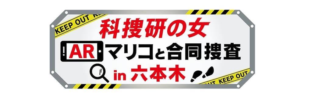 f:id:nazoko_dayo:20190731093657j:image