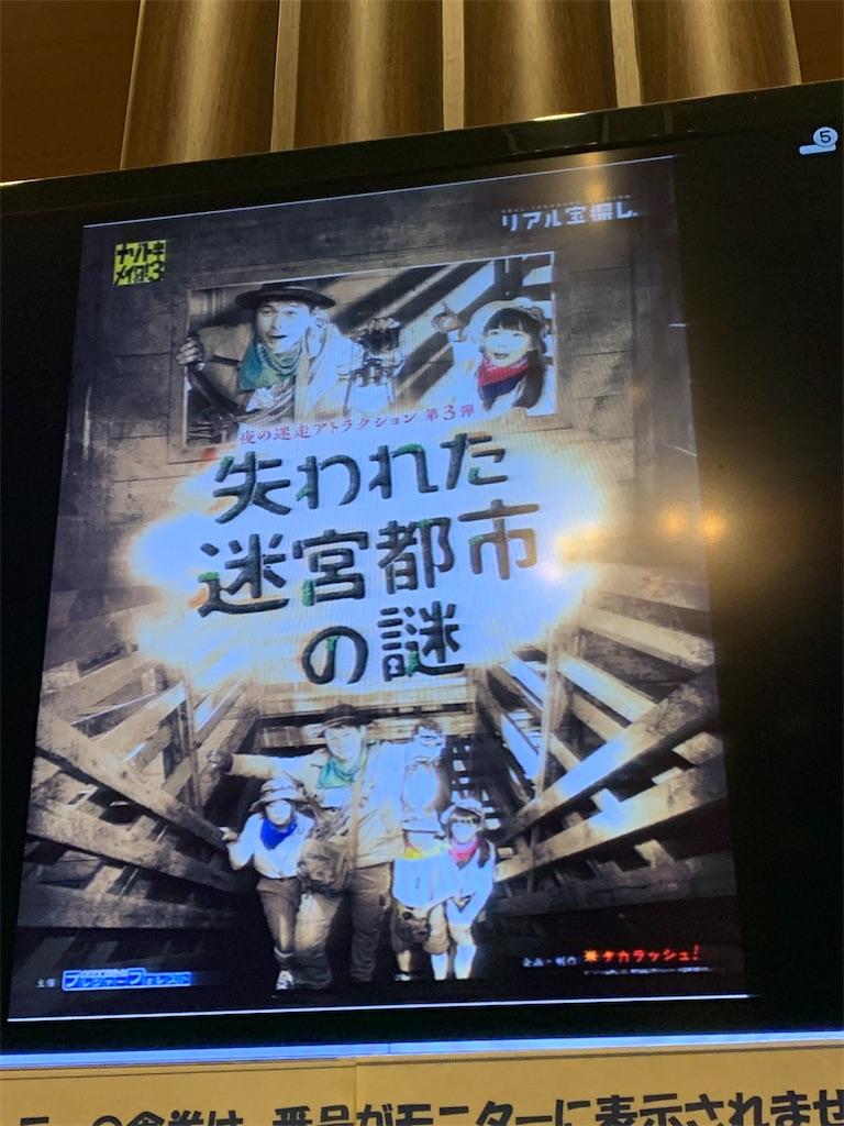 f:id:nazoko_dayo:20190828182255j:image