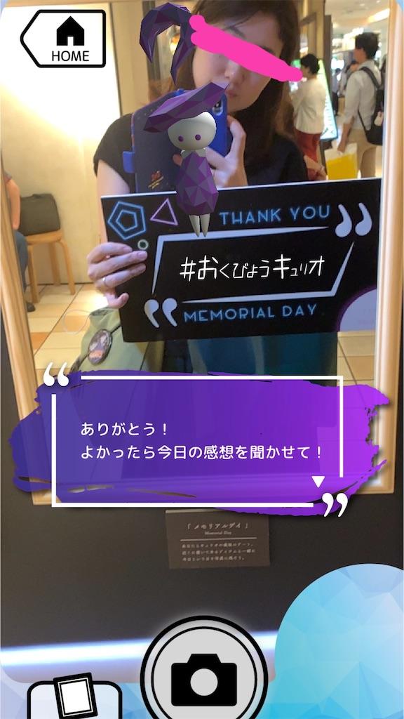 f:id:nazoko_dayo:20190915140908j:image