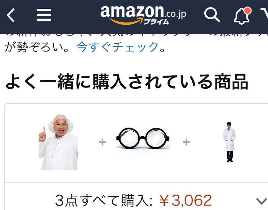 f:id:nazoko_dayo:20191227140555j:image