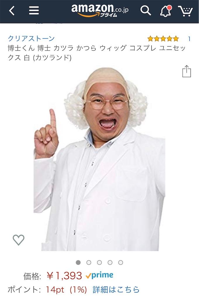 f:id:nazoko_dayo:20191227140558j:image