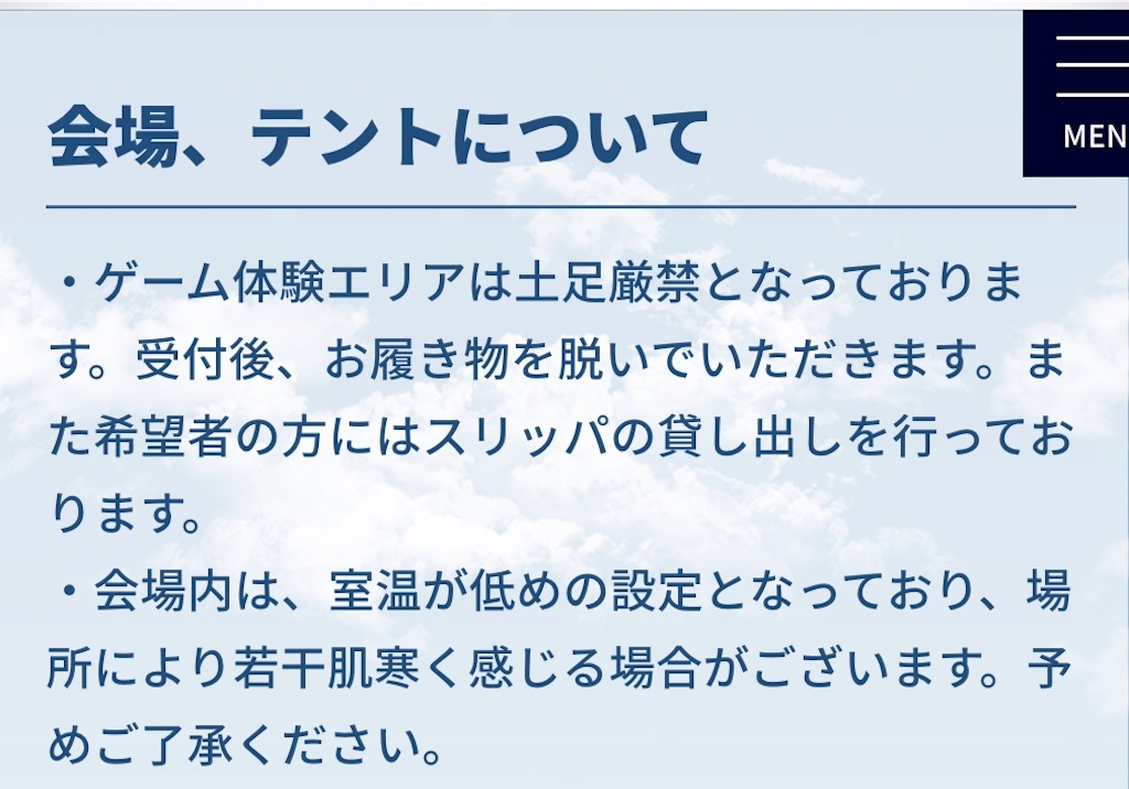 f:id:nazoko_dayo:20200114095755j:image