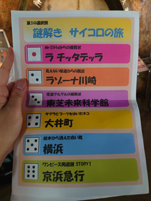 f:id:nazoko_dayo:20200117105655p:plain