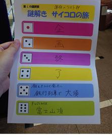 f:id:nazoko_dayo:20200117105757p:plain