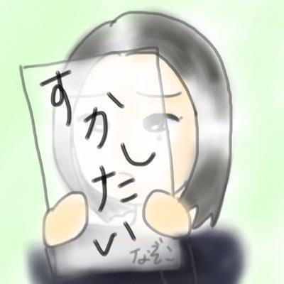 f:id:nazoko_dayo:20200120113116j:plain