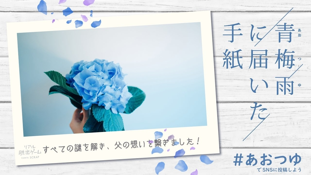 f:id:nazoko_dayo:20200908133150j:plain