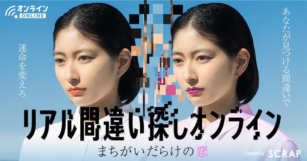 f:id:nazoko_dayo:20210117001436j:image