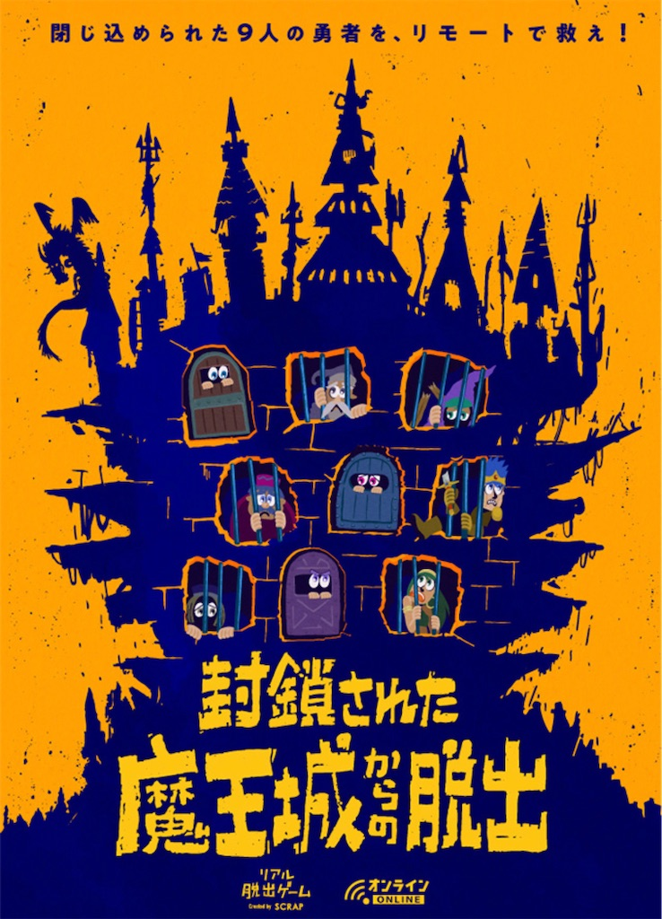 f:id:nazoko_dayo:20210224164250j:image