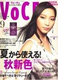 VoCE (ヴォーチェ) 2007年 09月号 [雑誌]