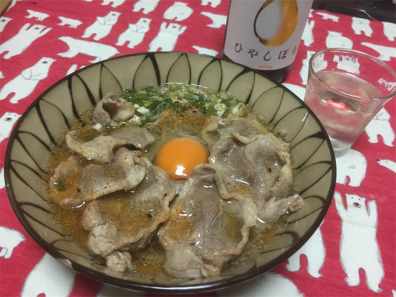f:id:nazonohitohito:20161231213038j:image
