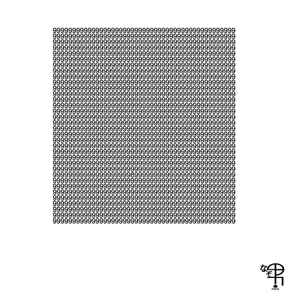 f:id:nazoo:20180426182431p:plain