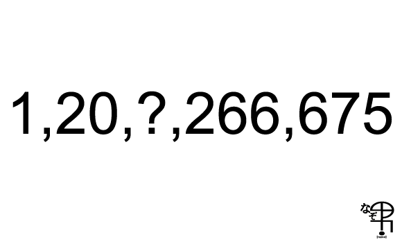 f:id:nazoo:20180501165744p:plain