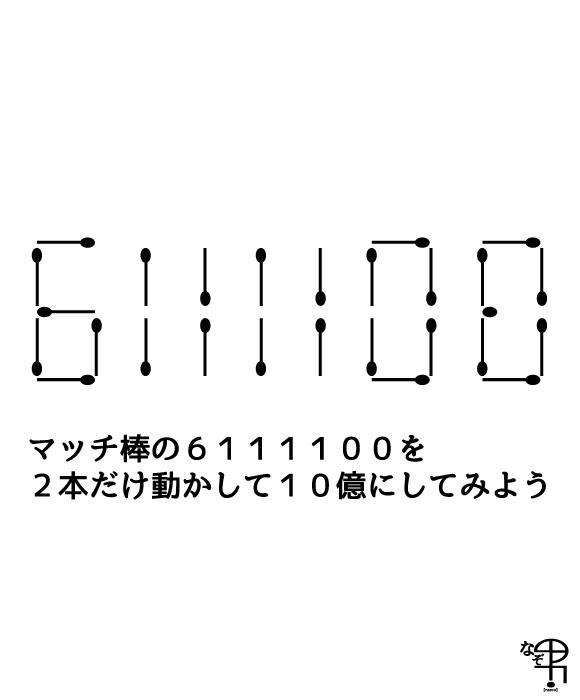 f:id:nazoo:20180508171427p:plain