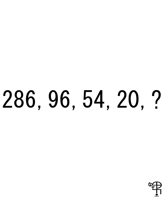 f:id:nazoo:20180510173216p:plain