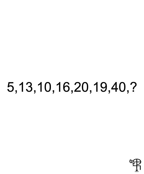f:id:nazoo:20180511155717p:plain