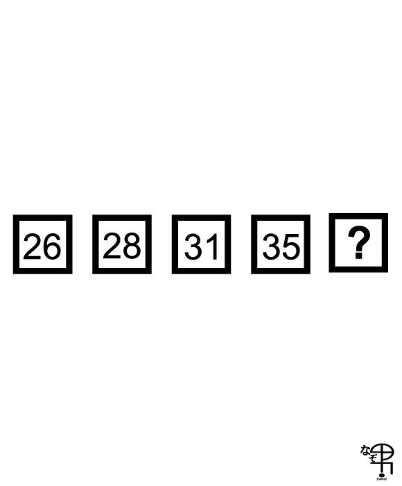 f:id:nazoo:20180514174419p:plain