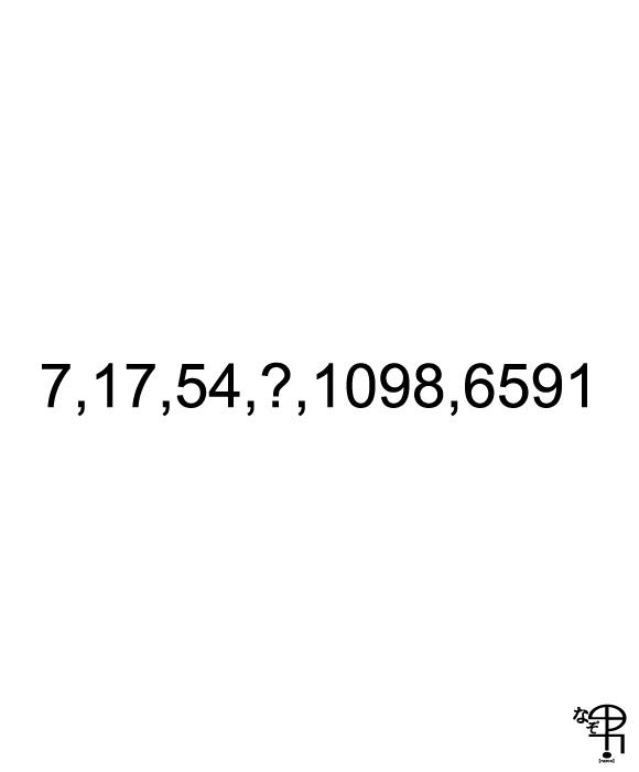 f:id:nazoo:20180516152403p:plain