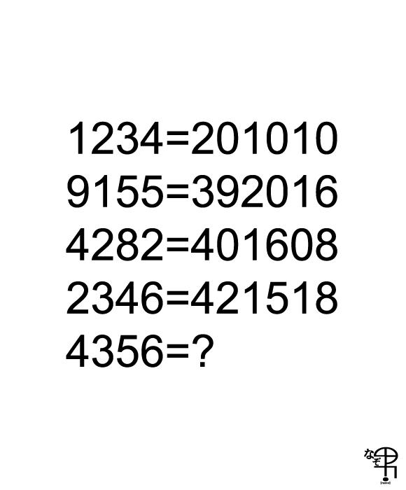 f:id:nazoo:20180517163621p:plain