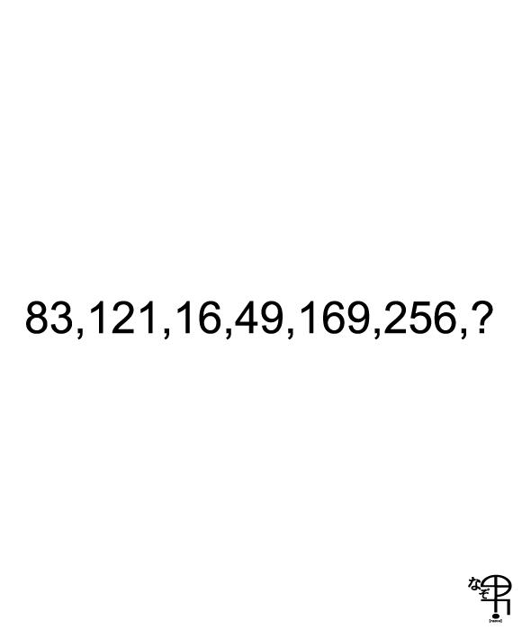 f:id:nazoo:20180518190257p:plain