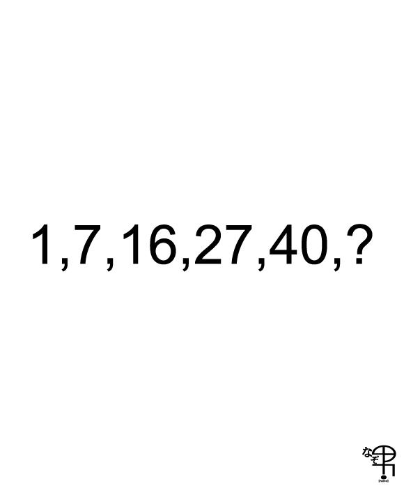 f:id:nazoo:20180519200704p:plain