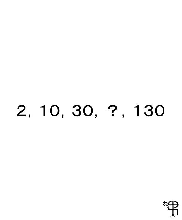 f:id:nazoo:20180521174341p:plain
