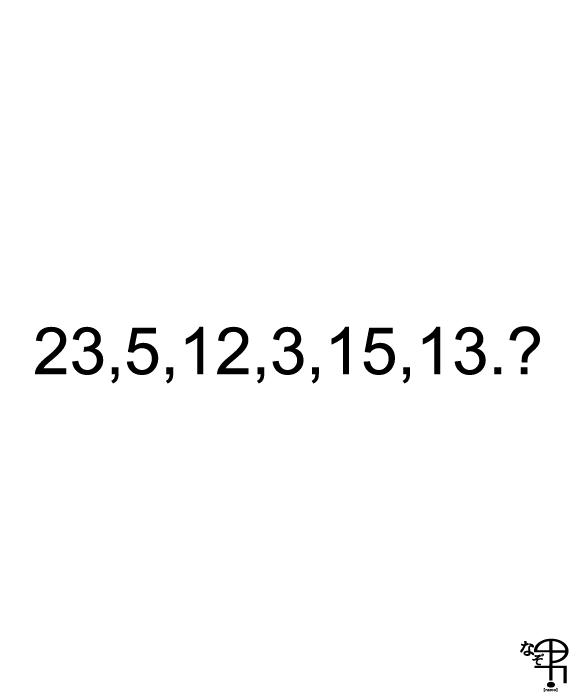 f:id:nazoo:20180525150642p:plain