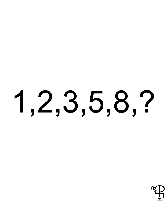 f:id:nazoo:20180525153334p:plain