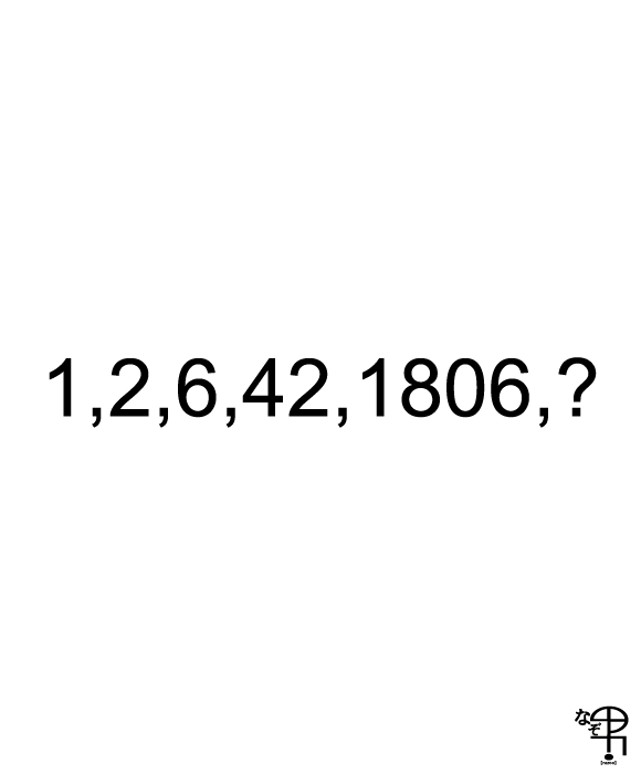 f:id:nazoo:20180525161447p:plain