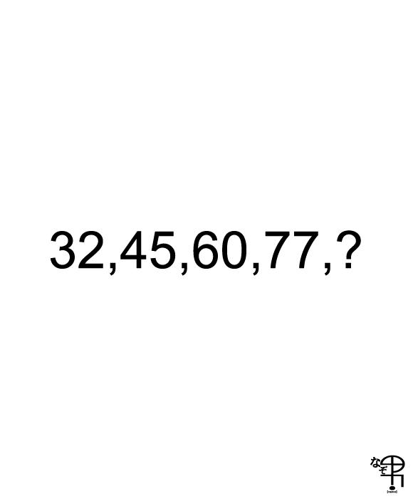 f:id:nazoo:20180531151035p:plain