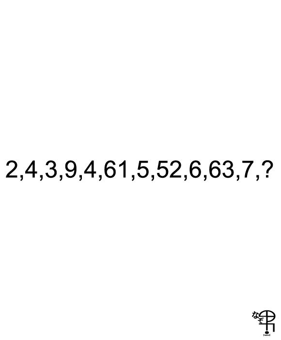 f:id:nazoo:20180605154238p:plain
