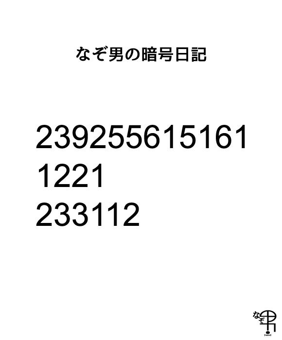 f:id:nazoo:20180606171420p:plain