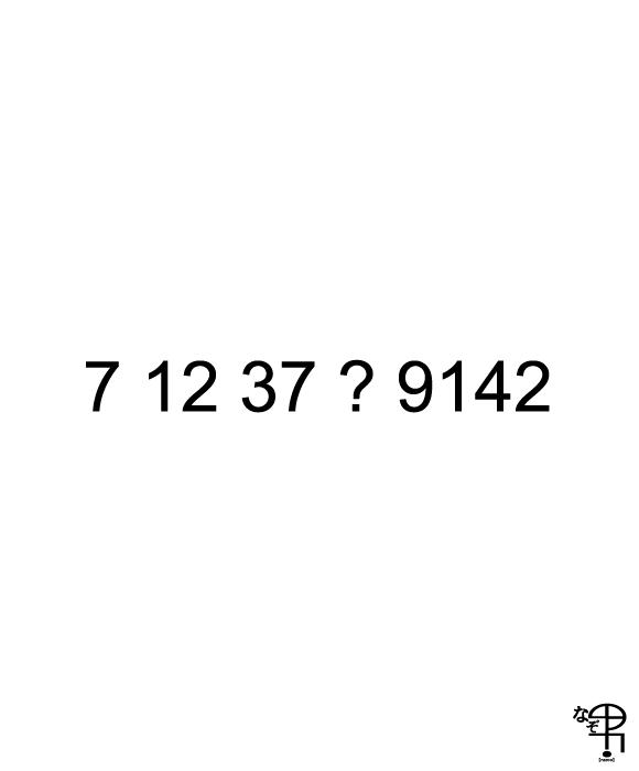 f:id:nazoo:20180607152405p:plain