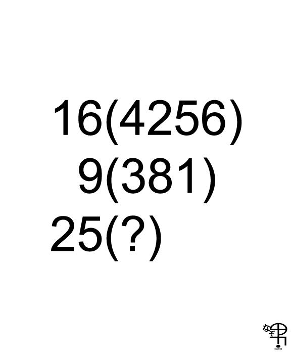 f:id:nazoo:20180608155058p:plain