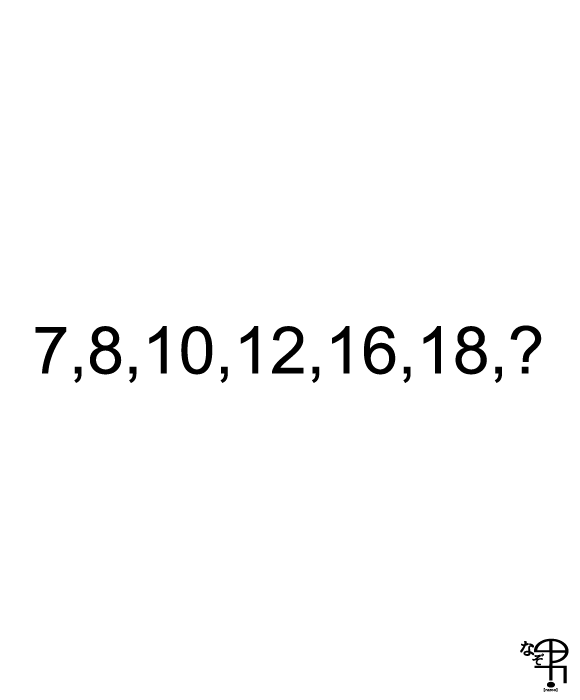 f:id:nazoo:20180628163639p:plain