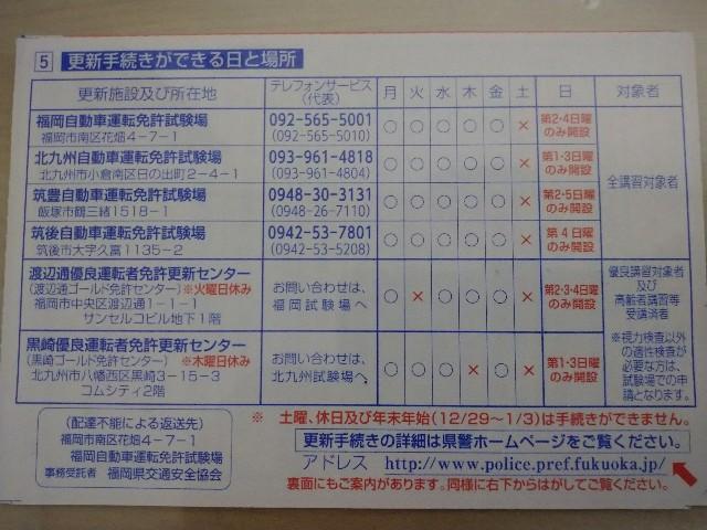 f:id:nazotyuu0522:20200616074305j:image