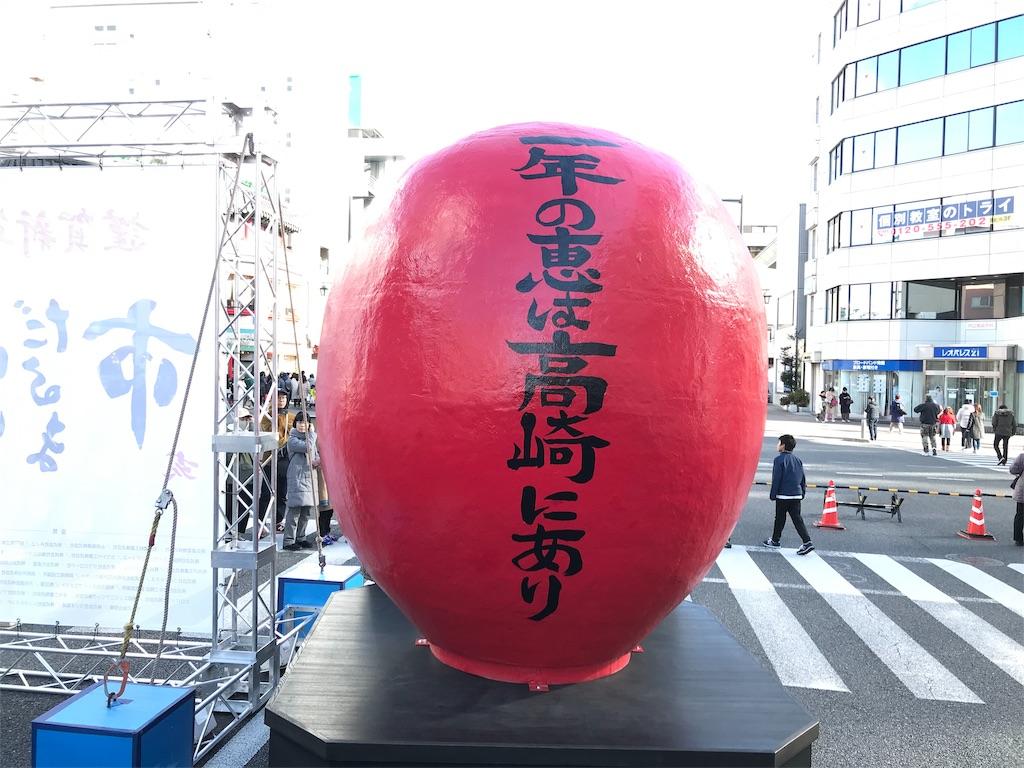 f:id:nazukusouya:20190103064050j:image